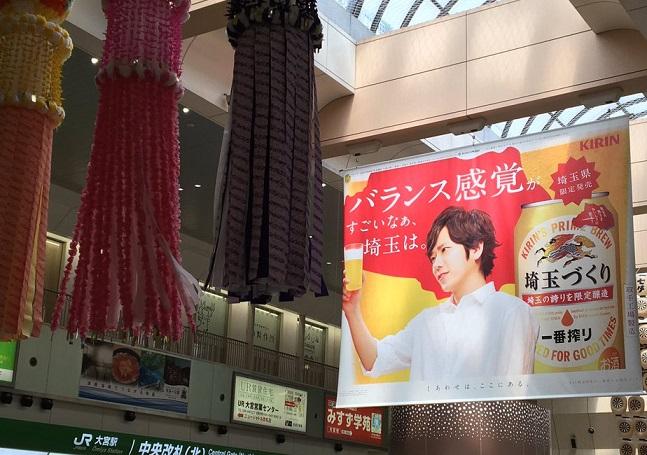1689大宮駅a