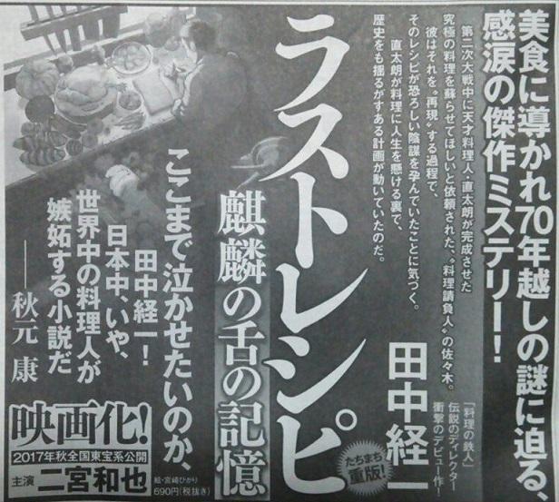 16811読売a