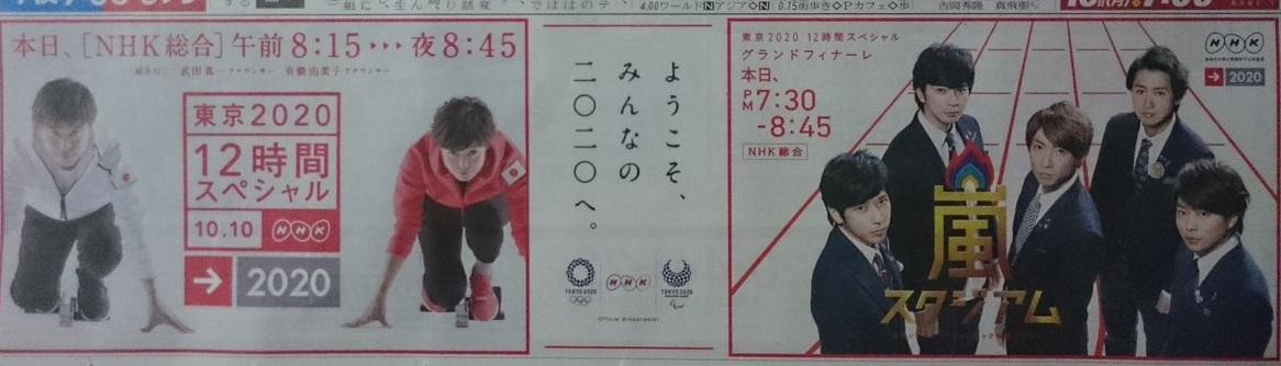 161010読売新聞a
