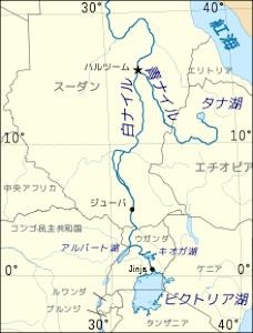 ナイル川上流部