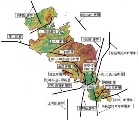 【珍しい震源】京都と大阪で震度1…震源地は京都府南部 M2.8