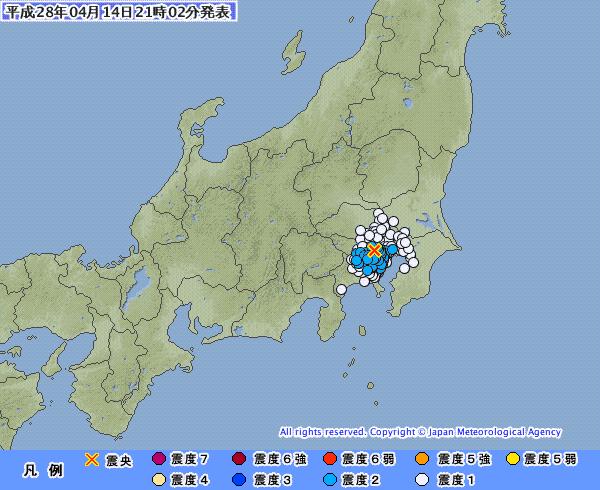 【直下型】東京・神奈川で最大震度2の地震 震源地は東京23区 深さ約50km…日中には栃木県日光でも震度3