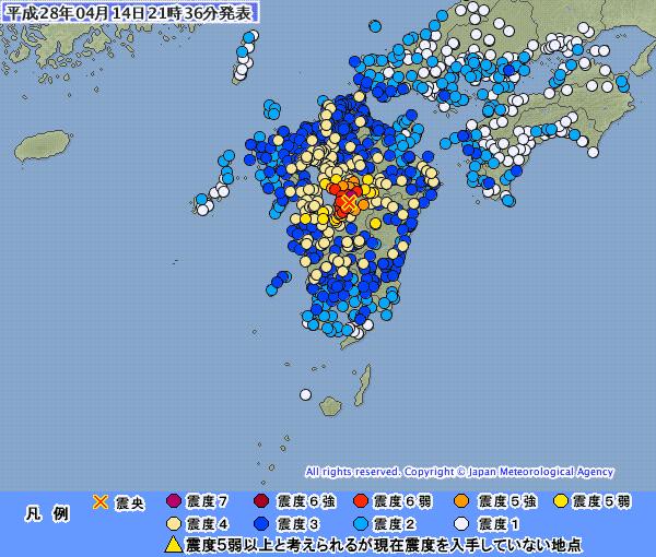 【阿蘇山】 熊本県で震度7の大地震が発生…九州の広い範囲で震度5を観測