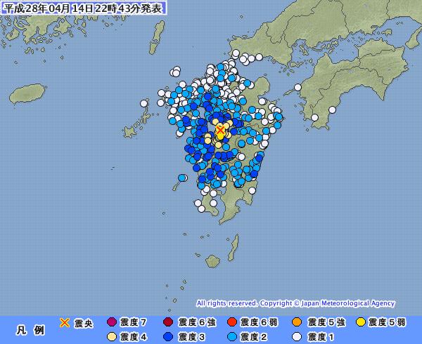 【余震】熊本県で震度5弱の地震発生…震度3~4の地震相次ぐ