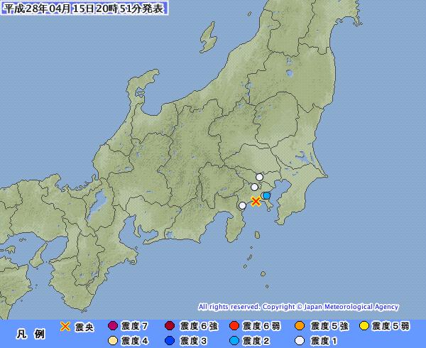 東京・神奈川で最大震度2の地震発生 震源地は相模湾 M2.8 深さ約30km