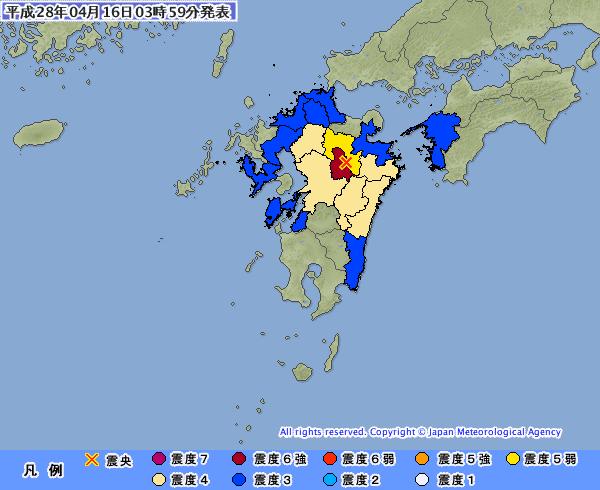 熊本県・阿蘇で最大震度6強の地震が発生…16日未明に発生した地震は「M7.3」に上方修正、阪神淡路大震災級に