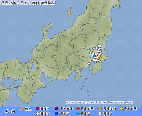 関東地方で最大震度2の地震 震源地は千葉県北西部 M3.8 深さ約80km