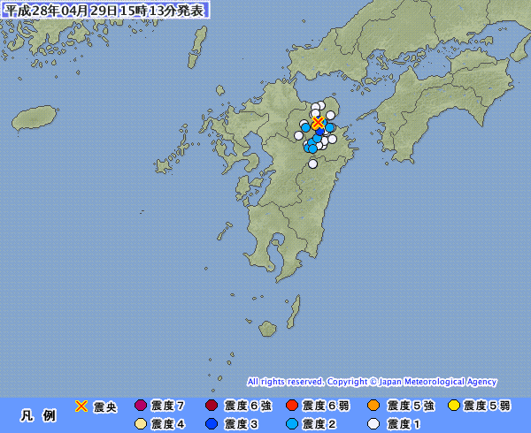 大分県で震度5強の地震発生 M4.4 震源地は大分県北部 震源深さ約10km