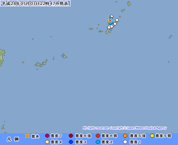 沖縄県「地震など災害リスクが少ないから企業はおいで」 ← 専門家「それは誤解だ。熊本地震を教訓すべき」