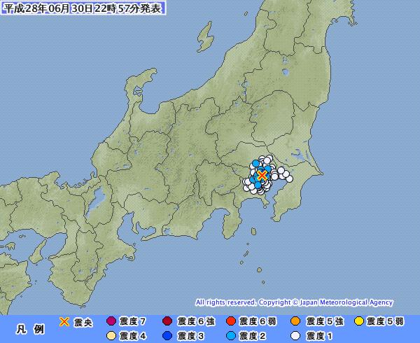 【地鳴り】東京で震度3の地震発生 M3.4 震源地は東京23区 深さ約30キロ