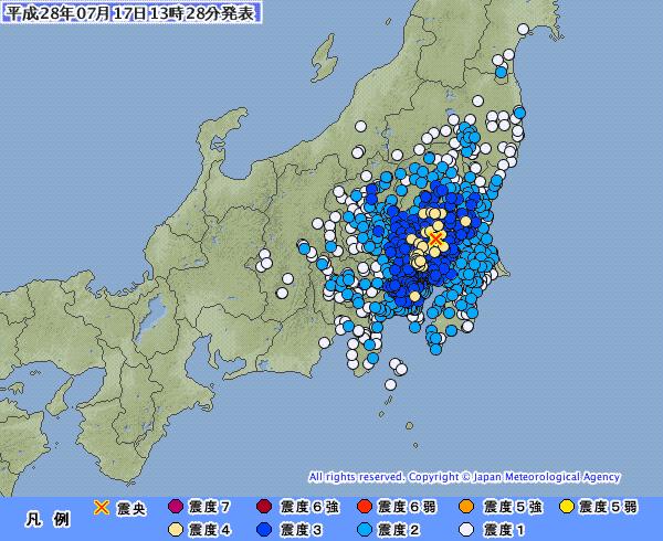 関東の広範囲で地震発生、東京震度3…最大震度4 M5.0 震源地は茨城県南部 深さ約40km