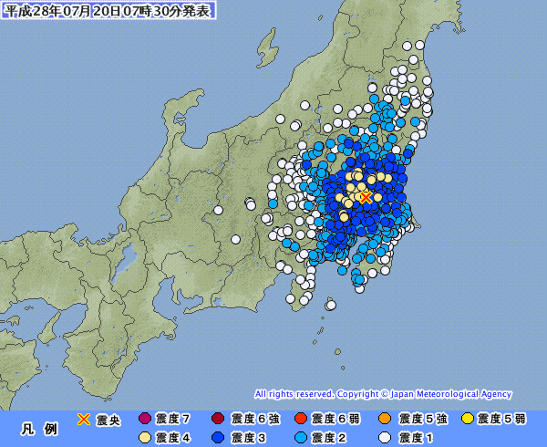 関東地方で最大震度4の地震発生 M5.0 震源地は茨城県南部 深さ約50km