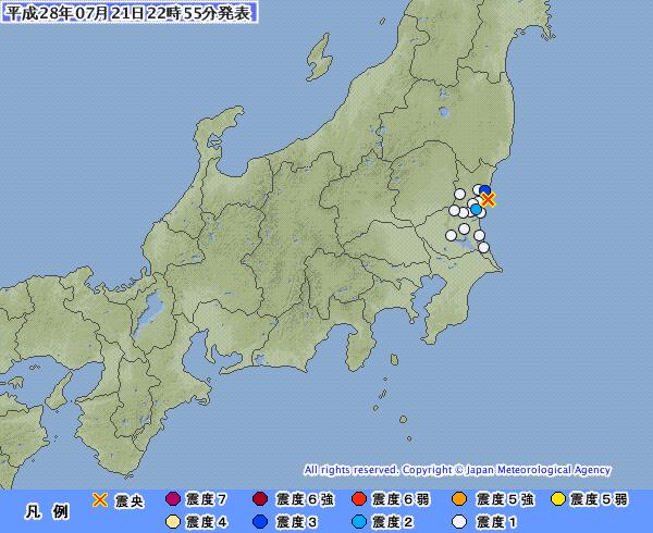 茨城県で震度3の地震発生 M3.6 震源地は茨城県沖 深さは約20km