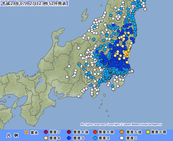 関東の広範囲で地震…茨城県で最大震度5弱 M5.3 震源地は茨城県北部 深さ約50km