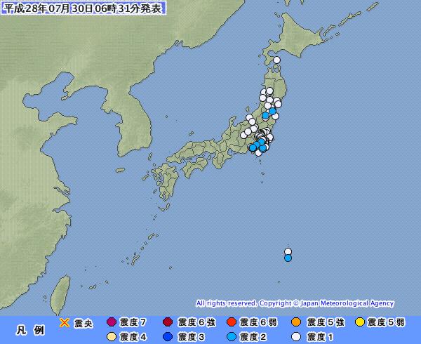 マリアナ諸島でM7.7の地震発生 深さ約260km…関東・東北地方でも揺れを観測