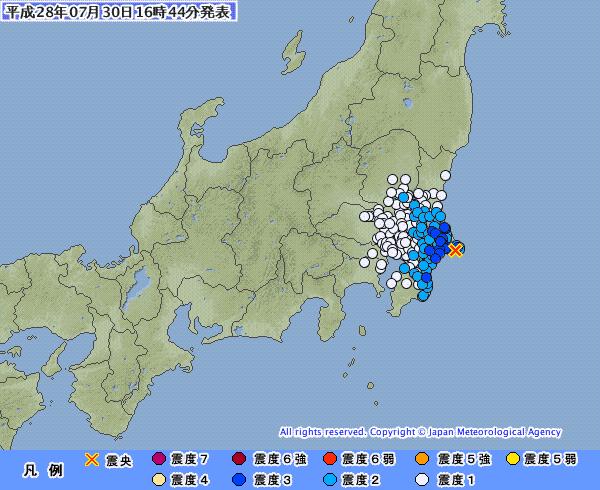 【関東でまた地震】 千葉・茨城で震度3 M4.5 震源地は千葉県東方沖 深さ約20km