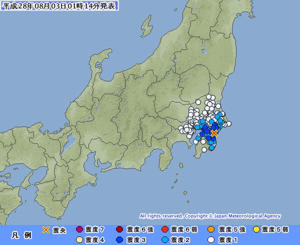千葉県で最大震度3の地震発生 M4.2 震源地は千葉県北東部 深さ約30km