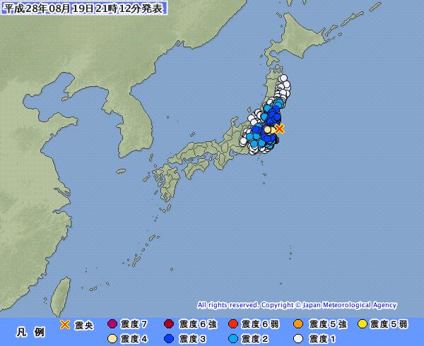 関東・東北地方で最大震度4の地震発生 M5.4 震源地は茨城県沖 深さ約50km