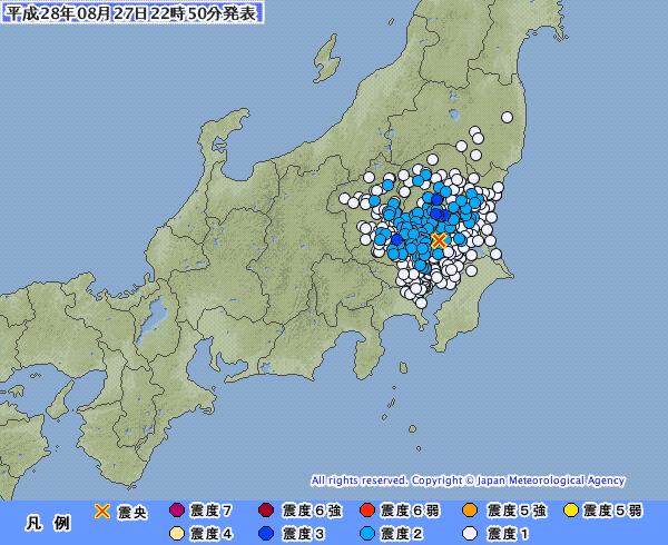 関東地方で最大震度3の地震発生 M4.1 震源地は茨城県南部 深さは約50km