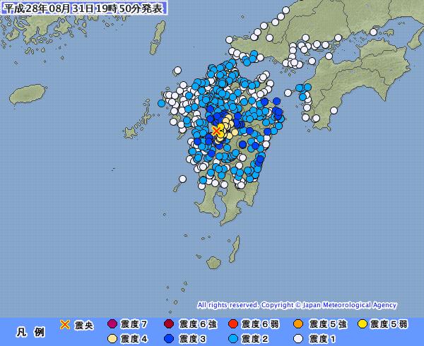 熊本で最大震度5弱の地震発生 M4.9 震源深さは約10km