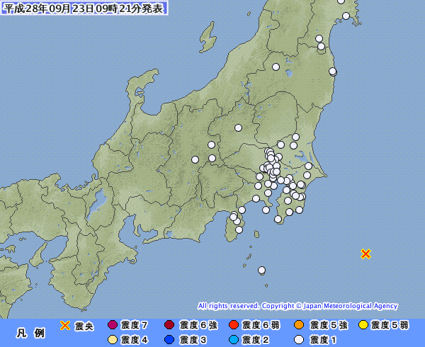 関東東方沖で「M6.5」の地震発生…21日には鳥島近海で「M6.3」
