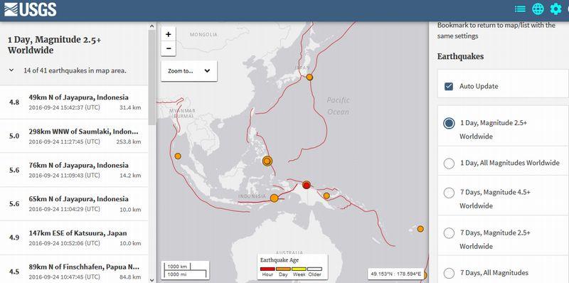 世界中で地震が相次ぐ → フィリピン・ミンダナオ島で「M6.3」  ルーマニア「M5.6」 バヌアツ「M5.1」 ニュージーランド 「M5.8」 インドネシア 「M5.7」