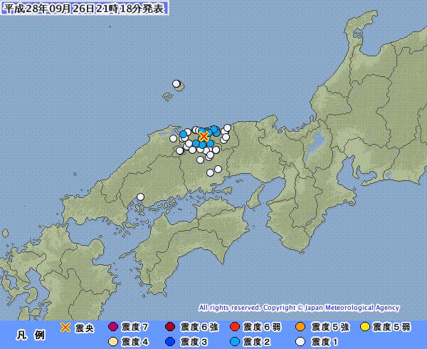 【地震空白域】岡山と鳥取で最大震度2の地震発生 M3.9 震源地は鳥取県中部 深さ約10km