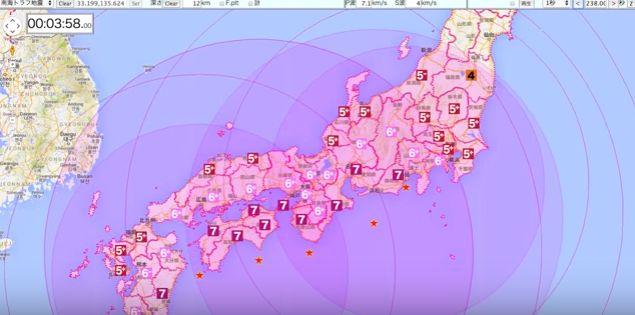 南海トラフ巨大地震の予測はどこまで可能なのか…研究者による検討作業開始