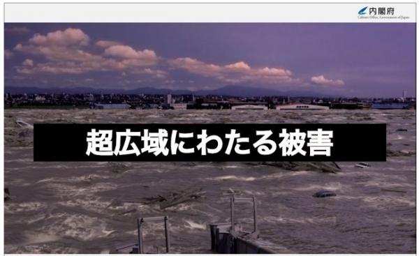 20160930tsunami.jpg