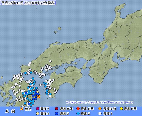 【前兆】大分県で震度4の地震発生 M4.4 震源地は「日向灘」 深さ約60km