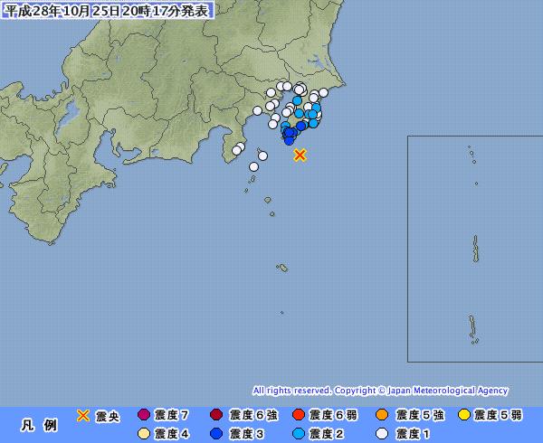 千葉で震度3の地震発生 M4.5 震源地は千葉県南東沖 深さ約70km
