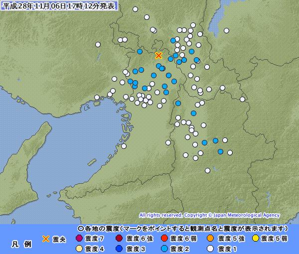 夕方、大阪府北部で起きた震度2の地震は「有馬-高槻断層帯」と同じ場所の模様…直下「M7.5」を引き起こした「慶長伏見地震」の断層帯