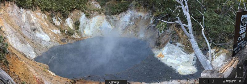 北海道の登別温泉・大正地獄から高温の湯泥が噴出!10メートル近く上昇…気象台「熱湯噴出は局所的で、火山活動は静穏」