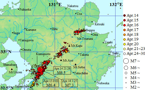 Epicenter_of_2016_Kumamoto_earthquakes_20160826092134bd4.png