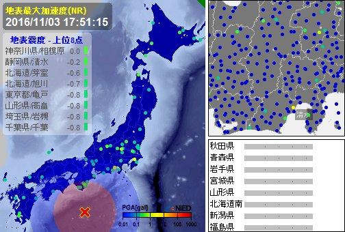 「南海道南方沖」でM3.9の地震が発生…「南海トラフ付近」の変な場所で地震が起きてるんだが、これヤバくないか?