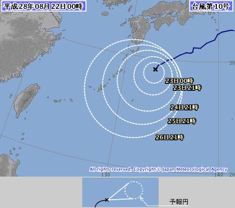 台風10号の進路www 台風9号は東海から関東に上陸へ