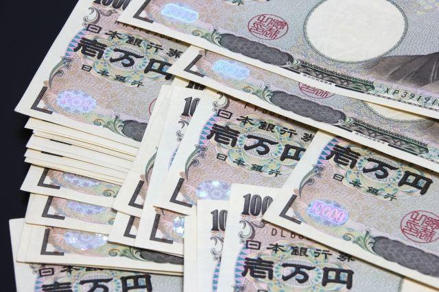 【GPIF】年金運用たった1年で「11兆円」を損失