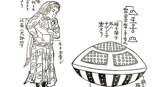 http://blog-imgs-95.fc2.com/o/k/a/okarutojishinyogen/news_1465193751_11902.jpg