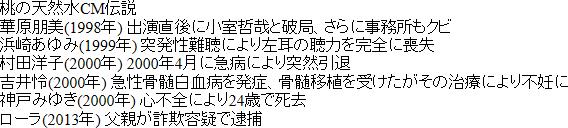news_1472518142_11501.png