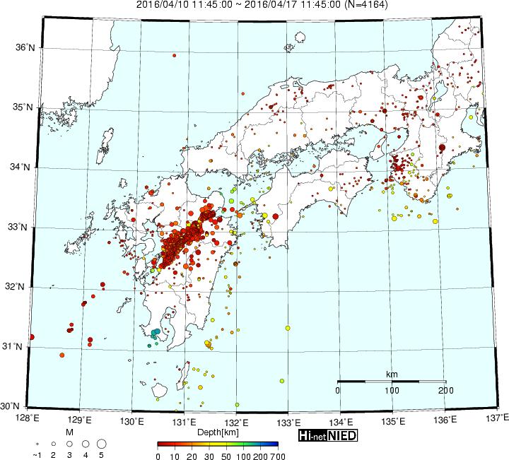 気象庁「九州での地震活動、収まる傾向が見られない」「さらに地震活動が高まっていると考えられる」 伊予灘でも震度2の地震が発生 M3.8