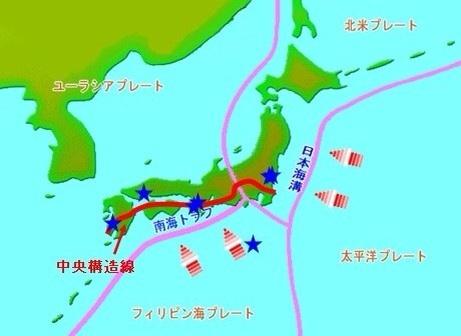 http://blog-imgs-95.fc2.com/o/k/a/okarutojishinyogen/newsplus_1467081272_4201.jpg