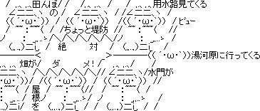 newsplus_1467802492_4901a.png