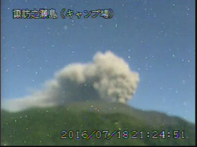 【トカラ列島】鹿児島・諏訪之瀬島で噴火…噴煙は1900メートルに達する