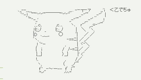 【ポケモンGO】 福島第一原発の避難指示区域内でも「モンスター」が出現…国と福島県が協議の上、対策を検討