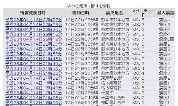screenshot_2016-04-27-52.jpg