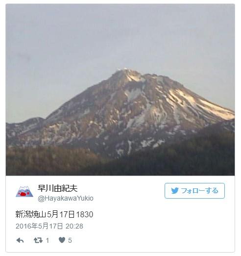 立命館大学・教授「新潟焼山の噴火は東日本大震災の最終章であるステージ4に突入した」