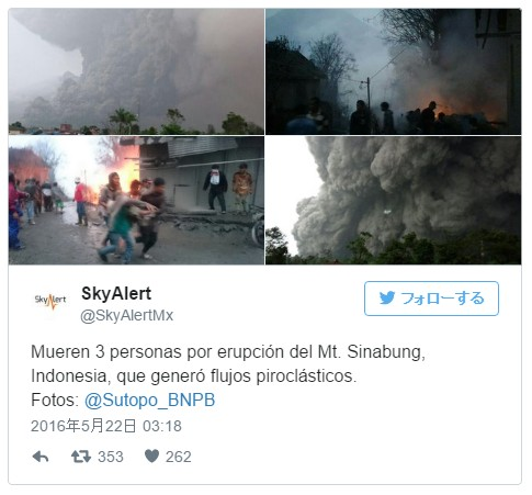 【スマトラ島】インドネシアの「シナブン山」が大噴火…インドネシア災害当局「現在も厳戒態勢で次の噴火はいつでも起き得る」と警告