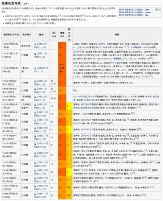 screenshot_2016-05-20_03-34-43.jpg