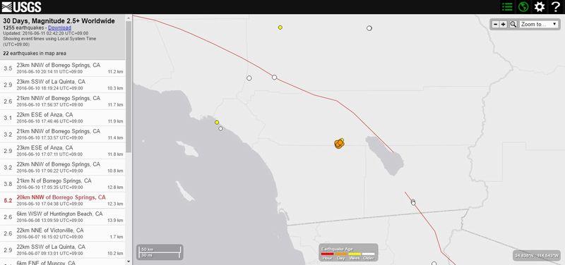 アメリカ・カリフォルニア州でM5.2の地震発生…M3クラスの余震続く
