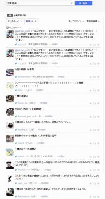 screenshot_2016-07-2-33.jpg
